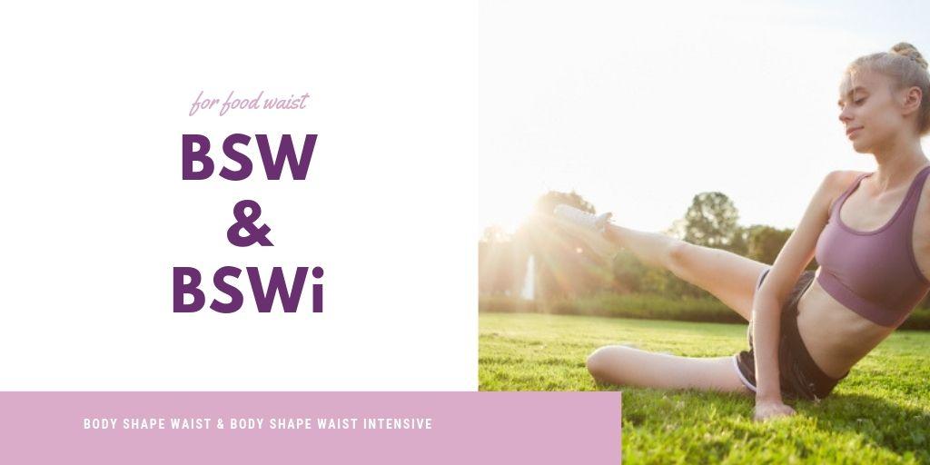 BSW プログラム